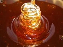 Bardzo oryginalny i rzadko serwowany przepis na kawę. Miód jest na pewno zdrowszy od cukru :-). Sposób przyrządzenia: gorącą wod...